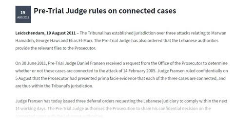 Special Tribunal for Lebanon